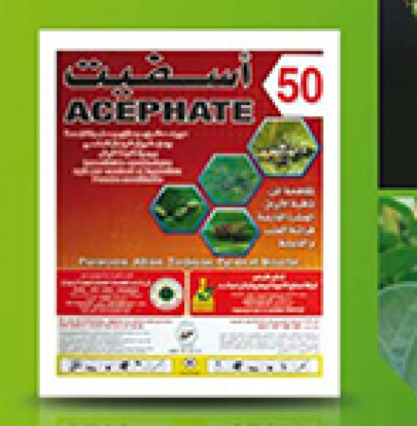 Acephate 50